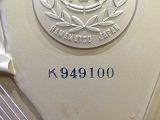 カワイBL-61(b).jpg