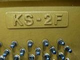 カワイKS-2F(b).jpg
