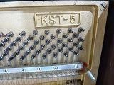 カワイKST-5(b).jpg