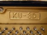 カワイKU-3D(b).jpg