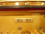 カワイKU-80(c).jpg