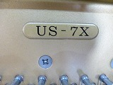 カワイUS-7X(b).jpg