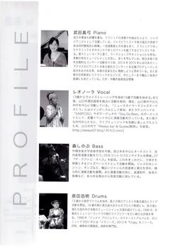 ジャズライブ2.jpg