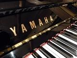 ヤマハUX3(c).jpg