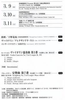 読響2.jpg