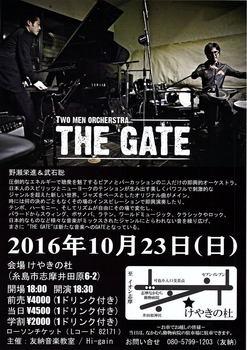 野瀬栄進THE GATE 1.jpg