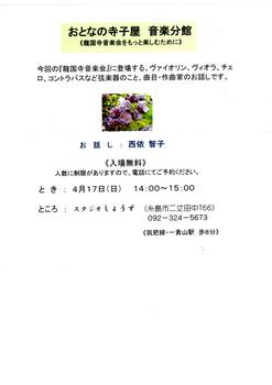img001 (2).jpg