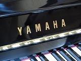 ヤマハU10A(e).jpg