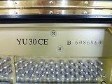 ヤマハYU30CEB(b).jpg